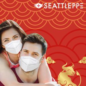 健康新年全场七折+赠礼+祝福抽奖独家:SeattlePPE美国国家疾病防控中心检测99.7%过滤KN95、N95、儿童口罩等防疫品