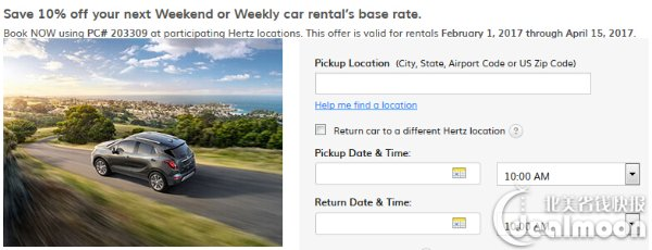 10 Off Weekly Or Weekend Car Rental Hertz Dealmoon