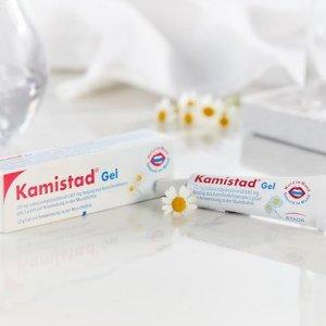 10g仅€7.46 家庭常备Kamistad 洋甘菊口腔溃疡凝胶 消炎止痛 加速愈合