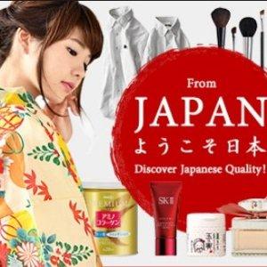 $100 Off $500 + $45 off shipping Rakuten Global shop from Japan