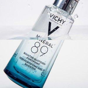Free GiftVichy Minéral 89 Sample