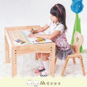 加大款幼兒成長桌+椅組