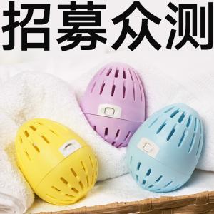天然零刺激,婴儿肌肤加倍呵护洗衣新革命,EcoEgg魔力去污洗衣球