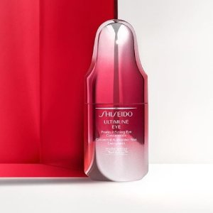$45.81Amazon Shiseido Ultimune Power Infusing Eye Concentrate Sale