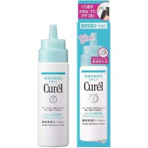 2瓶直邮美国到手价 $33日亚Cyber Monday抢购 Curel 改善头皮干痒 头皮保湿滋润水 免洗型120ml