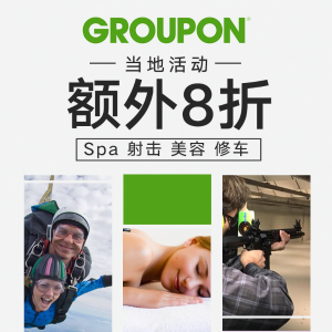 Up to 80% Off + Extra 20% OffGroupon Local Beauty & Activities Limited Sale