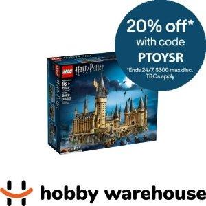 LegoHarry Potter Hogwarts Castle霍格沃茨城堡