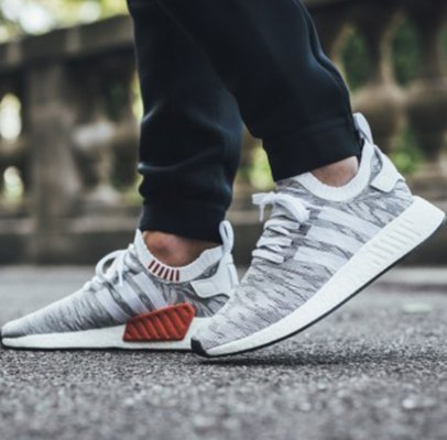 c5933380f0cc0 Adidas NMD R2 Men s Shoes Labor Day Sale Extra 20% off - Dealmoon