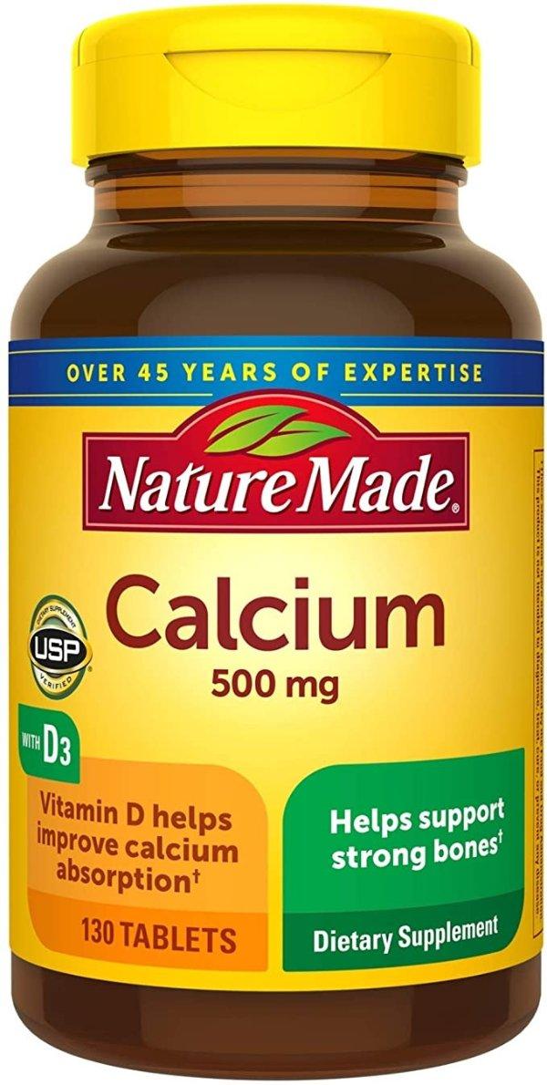 含维生素D3钙片 500mg 130片