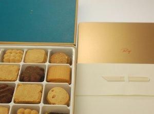 歡沁禮盒~藍精緻 - RT Baker House 雅特烘焙