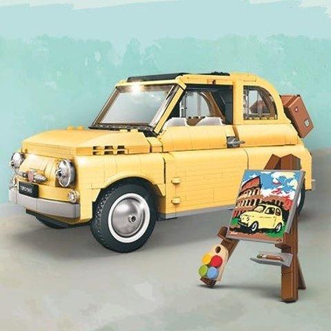 定价£74.99上新:LEGO 菲亚特500 10271 经典意大利浪漫风情