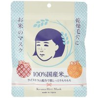 NADESHIKO Keana Nadeshiko Rice Mask 10 Pieces Japan