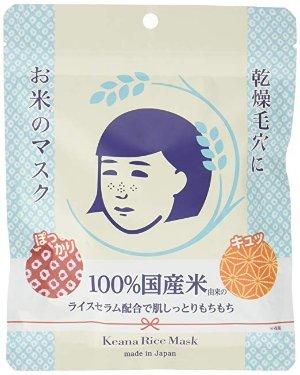 NADESHIKO Keana Nadeshiko Rice Mask 10 Pieces Japan