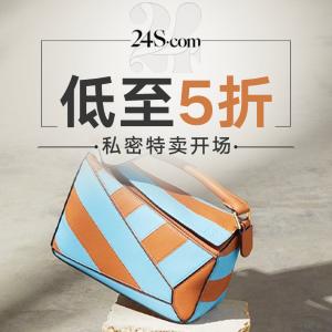 5折起 收MIUMIU包包24S 秘密闪促开启 收Chloe、Jimmy Choo、Off-white