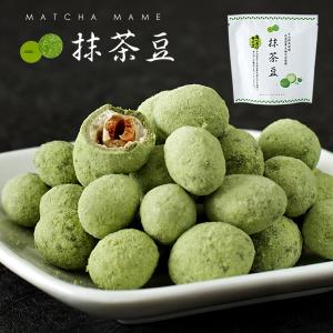 满额立减1千日元北海道人气甜品热卖 每周包邮+积分抽奖