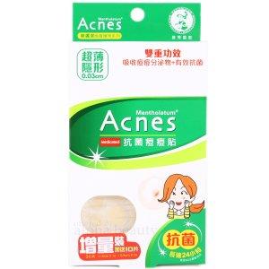 Mentholatum Acnes Medicated Acne Dressing Patch Pimple Stickers (36 pieces/2 size)