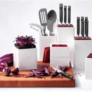 低至3.2折 菜刀套装仅€34手慢无:Zwilling 双立人热促 收超值餐具、刀具、锅具套装
