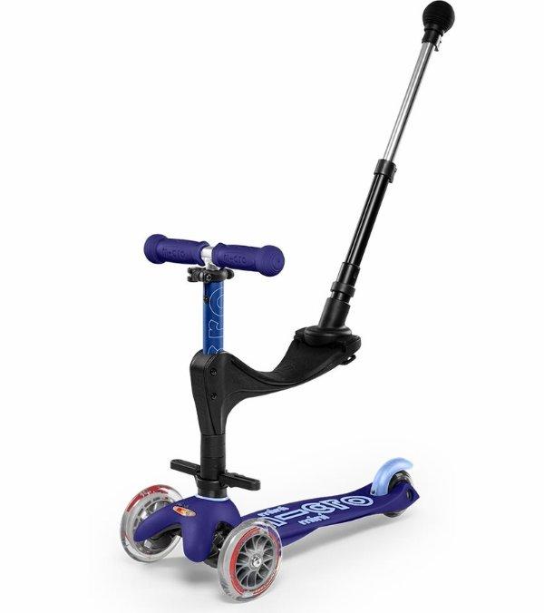 Mini 3合1 Plus 高端滑板车