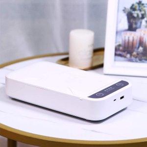 折后€19.99 消灭99.9%细菌MODERN.C 手机UV消毒杀菌盒热促 不要让你的手白洗啦