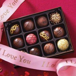 独家全场8折 £2.4起最后一天:Godiva 巧克力七夕大促 情人节礼盒9胖收