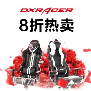 Free Pillow+Free Footrest over $599DM Birthday: DXRacer Site-Wide 20% Off Hot Sale