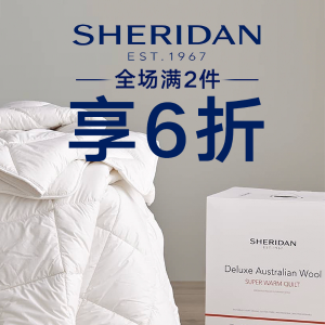 正价款2件享6折+折扣区3折起Sheridan 奢华床品大放送 酒店级丝滑床单、多色被套任收