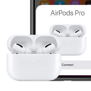 一文理清思路 给你下单参考时间新Airpods Pro 能降噪了?要下单吗?别急,让价格飞一会