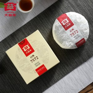 ¥100 Off With Order on ¥899+Dealmoon Exclusive: TAETEA Puerh Tea 12.12 Limited Time Offer