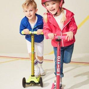 最高$300礼卡  变相7折Micro Kickboard 瑞士米高Micro儿童滑板车促销,乔治王子、小七也用