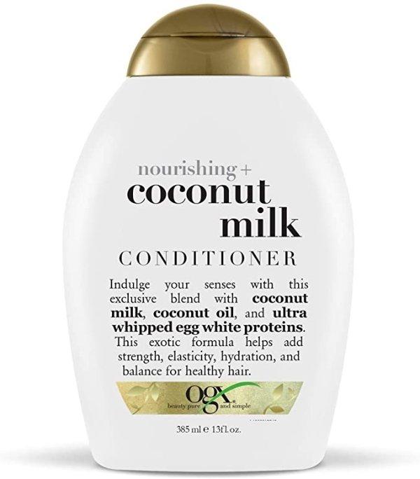 椰子牛奶洗发水 385ml