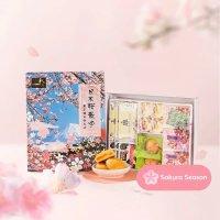 【中国直邮】和风下午茶 樱花和菓子礼盒17包