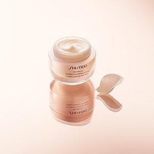 白菜价:Shiseido 美妆护肤产品大促 收盼丽风姿抗皱面霜眼霜