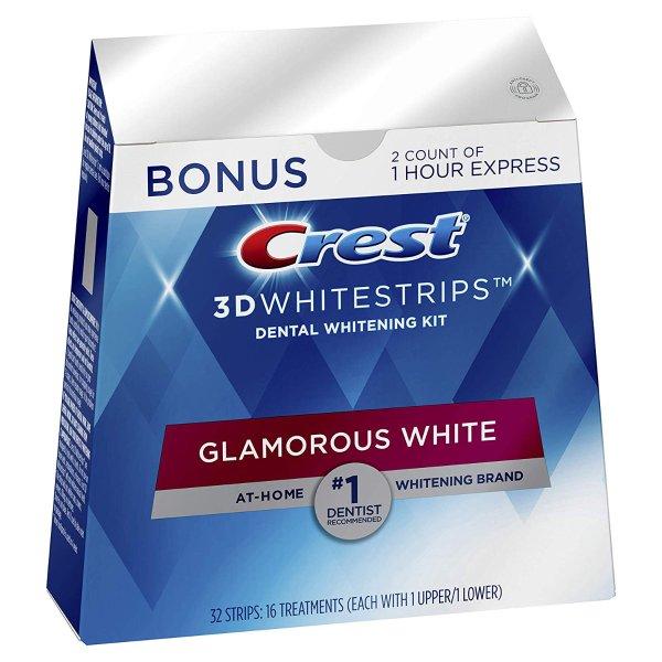 Crest 3D White Glamorous 美白牙贴套装 28片+2片速白款