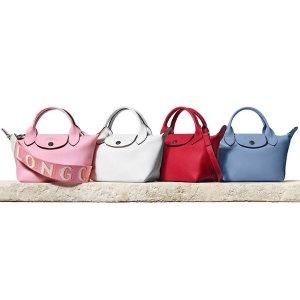 低至5折 €59起收饺子包Longchamp珑骧 夏季大促 集美貌和实用于一身的饺子包