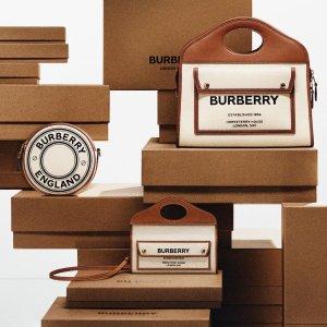 变相6.7折+额外8折Burberry 中秋大促 封面款圆饼包$992 收经典格纹单品