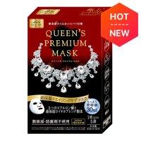 日本QUALITY FIRST 皇后的秘密 深层保湿面膜 5片装 - 亚米网