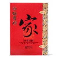 稻香村 合家团圆 月饼礼盒 710克