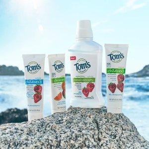 $4.72起  收儿童款Tom's of Maine 成人儿童牙膏热卖  叶一茜自用推荐