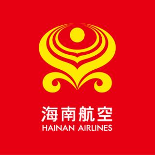 往返含税$505起最后一天:海南航空早鸟预定超低价 回国往返机票好价