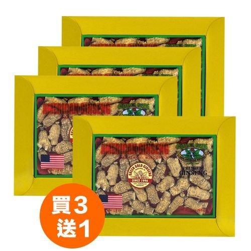 花旗(西洋)參短泡中小號3oz盒裝4盒( 買3送1)