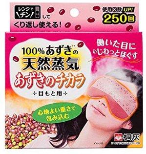 $9.98Kiribai Red Bean Steam Warming Eye Pillow