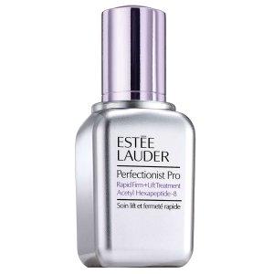 Estee Lauder小银瓶线雕精华