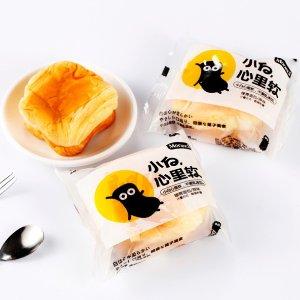 最高满减$10 收小白心里软营养早餐亚米买手心头爱 家居美食限时满减大促