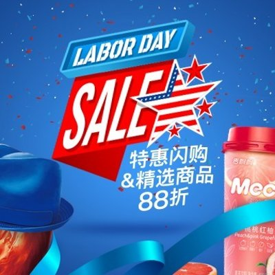 12% Off Or Up to 30% off Flash DealYamibuy Selected item Labor Day Sale