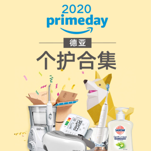 矫正背带仅€6.362020 Amazon 个护健康类 Prime Day 必抢销量榜单