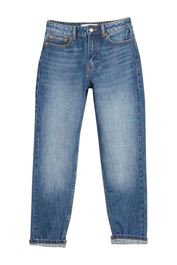 Avril Girlfriend 牛仔裤