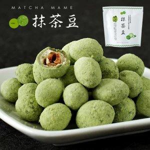 玄米抹茶豆