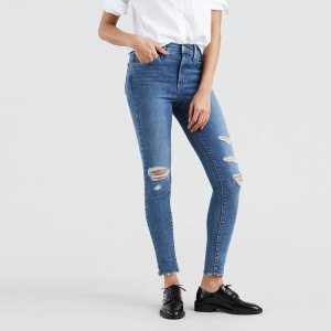 Levi's720 High Rise Super Skinny Jeans