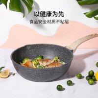 【自营】Carote瑞士麦饭石煎炒锅不粘深煎锅平底锅家用炒菜锅
