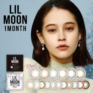 LIL MOON 月抛美瞳 有度数 1片入 新色上市